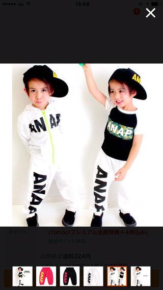 ANAP Kids大人気でかロゴパンツ/ピンク男女兼用