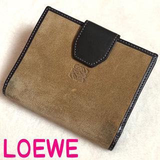 LOEWE  ロエベ 二つ折り財布 スウェード 正規品