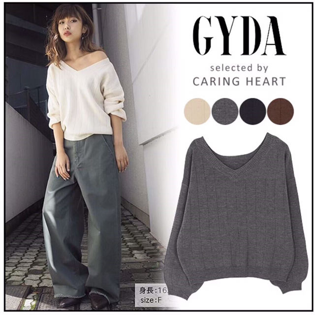 GYDA定価5389大人気ニット(GYDA(ジェイダ) ) - フリマアプリ&サイトShoppies[ショッピーズ]