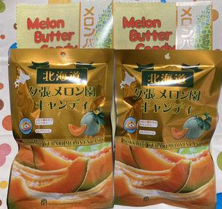 【メロンバター飴 2袋、夕張メロン園キャンディ 2袋】