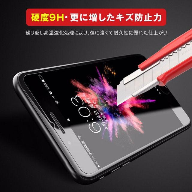 2枚セット価格 iPhone 強化ガラス 極薄 硬度9H
