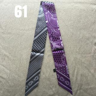 シルクリボン ツイリー スカーフ #61エプロンドールカット