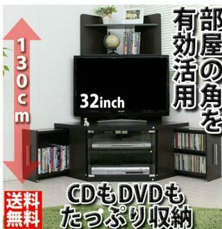 テレビ台 コーナーハイタイプ 大型