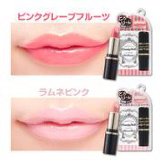 candy doll リップ