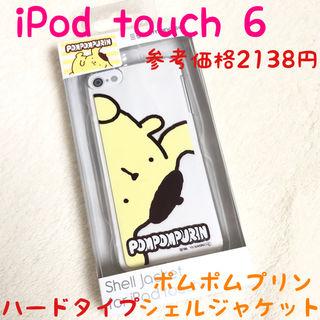 iPod touch 6 ケース プラスチック サンリオ