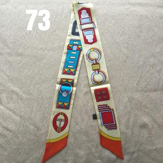 【大人気】シルク ツイリースカーフ #73カレアンブックル