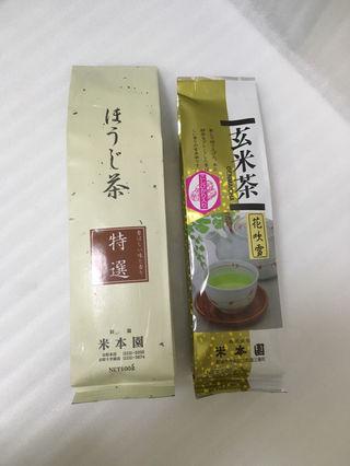ほうじ茶 玄米茶
