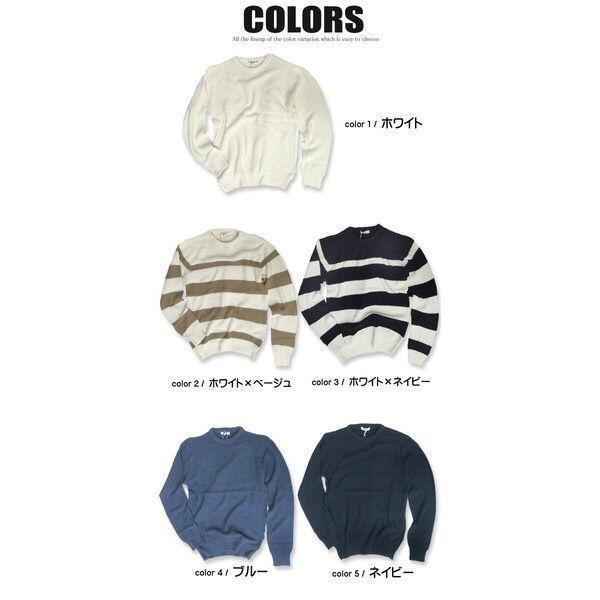 編み込みデザインセーター クルーネック