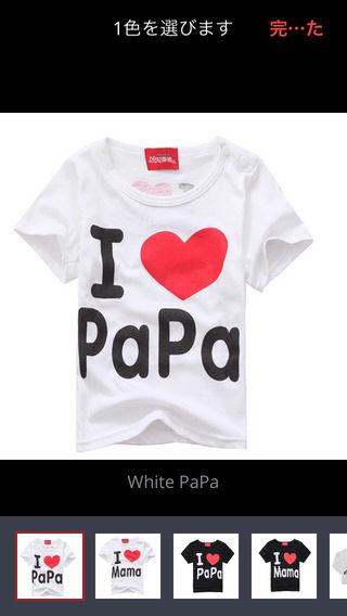 海外輸入品 半袖Tシャツ