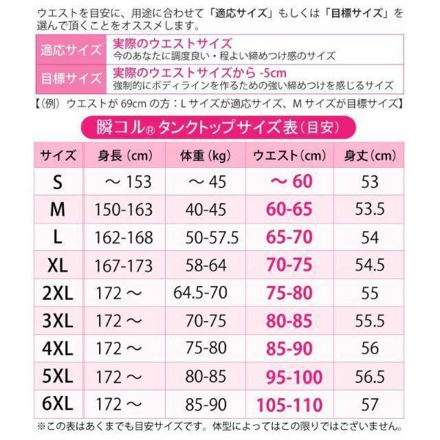 【M肌3枚セット】☆訳あり☆タンクトップ【S~6XL】