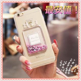 新品最安値!iPhone6/6sケース 香水 ラメ ピンク