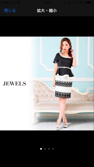 新品jewels上品レースペプラムドレス