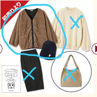 プチプラのあや 福袋ジャケットとニット帽セット