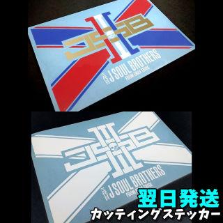 三代目 JSB ステッカー 新ロゴ 今市隆二 岩田剛典