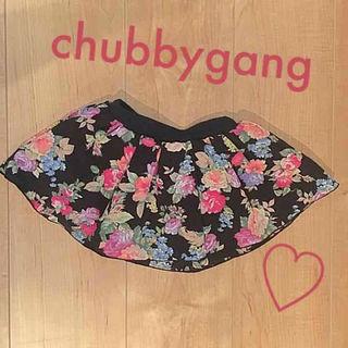 【美品】90cm  chubbygang スカート