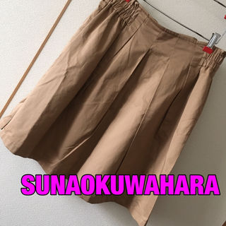 SUNAOKUWAHARA膝丈フレアスカート