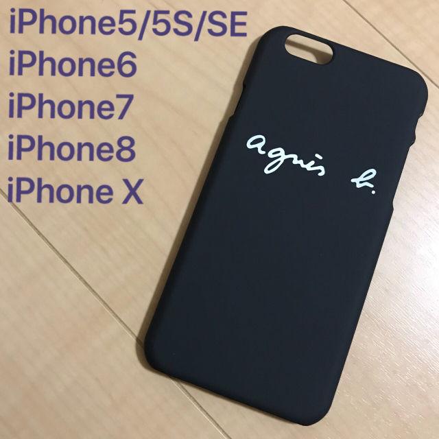 アニエスベーiPhoneケース
