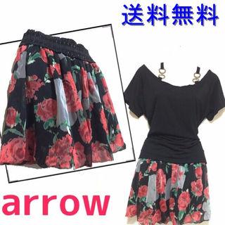特別値下げ中~ ★ arrow 花柄 シフォンスカート