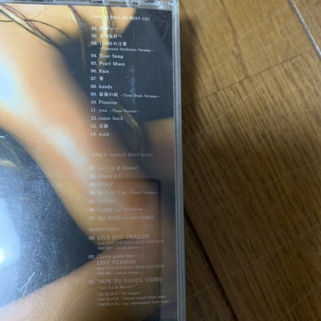 倖田來未  BEST~BOUNCE&LOVERS~