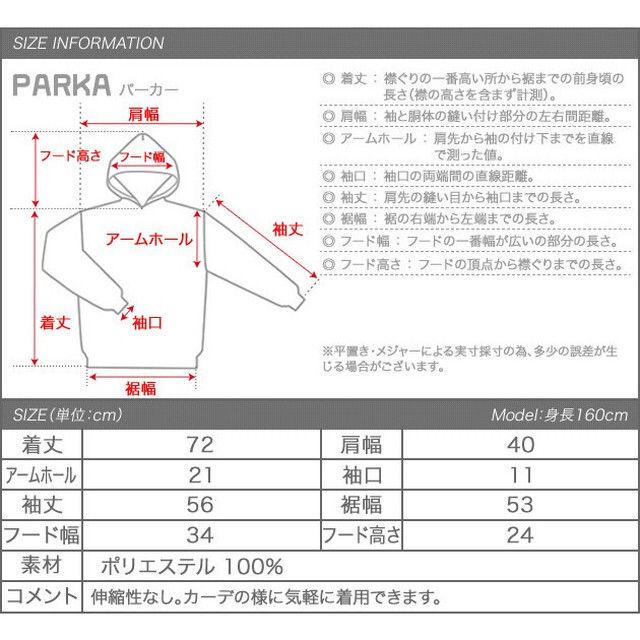 【ワンピース風!】パーカー レディース コーディガン