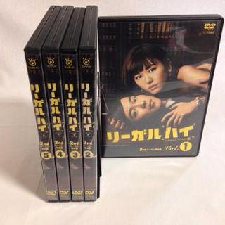 【ケース新品】リーガルハイ2ndシーズン DVDセット