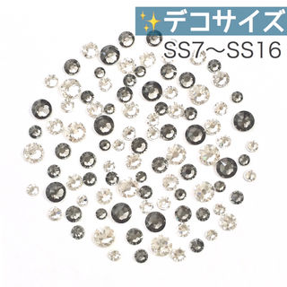 デコ【スワロ】クリスタル&ブラックダイヤmix 100粒