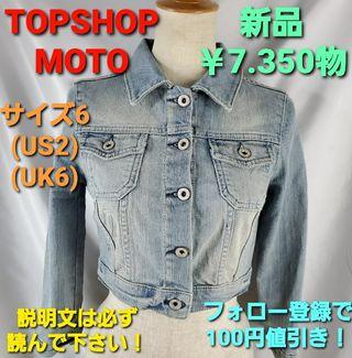 TOPSHOP 八分袖ダメージデニムショートジャケット6