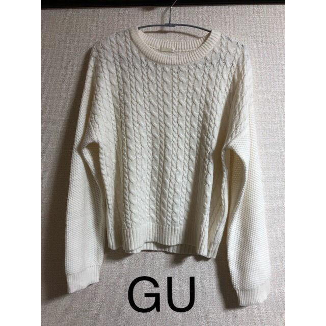 GU 白ニット(GU(ジーユー) ) - フリマアプリ&サイトShoppies[ショッピーズ]