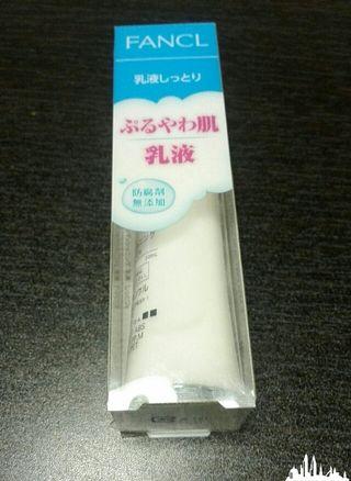 アクティブコンディショニング乳液新品