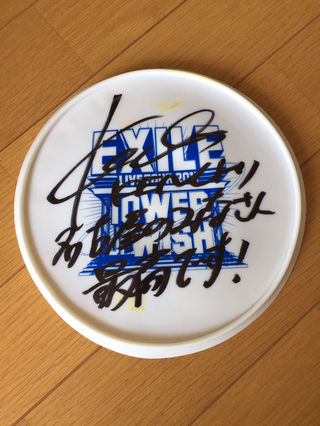EXILE サイン入りフリスビー