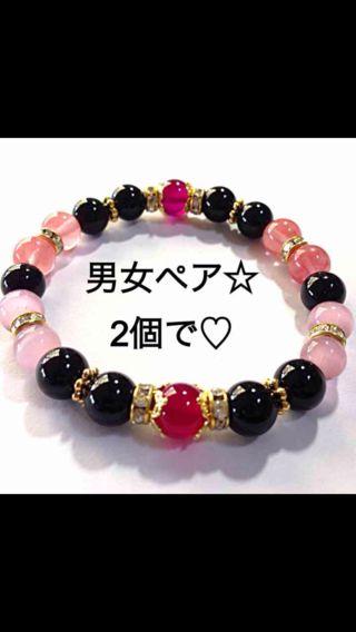 男女ペア2個で1200円パワーストーン 数珠