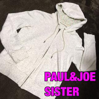 PAUL&JOE SISTER花柄フードパーカー