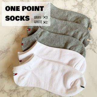 靴下 5足セット socks ワンポイント ソックス