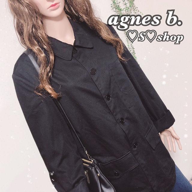agnes b.ロング丈ステンカラーコートSサイズ(agnes b.(アニエスベー) ) - フリマアプリ&サイトShoppies[ショッピーズ]