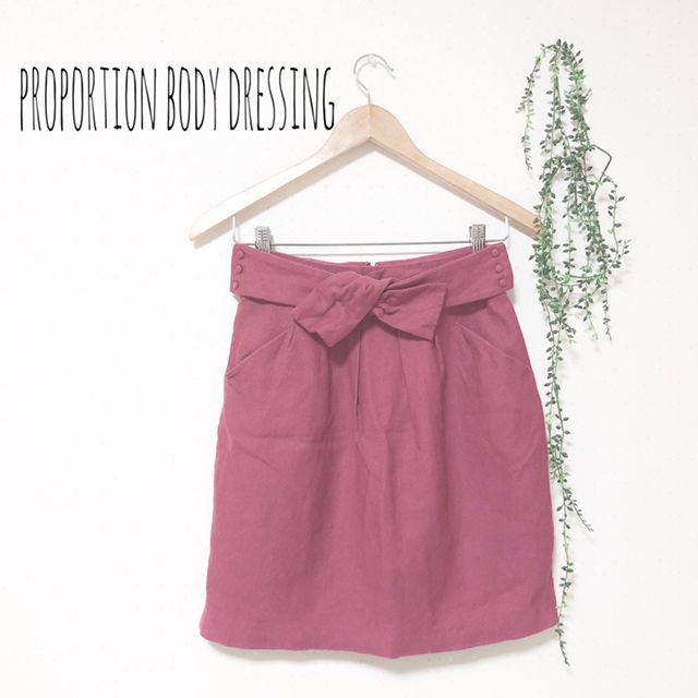 proportionbodydressing スカート(PROPORTION BODY DRESSING(プロポーション) ) - フリマアプリ&サイトShoppies[ショッピーズ]