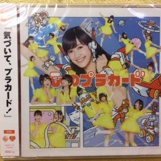 AKB48 / 心のプラカード[劇場盤]