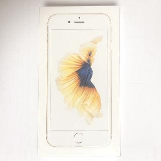 【新品・未開封】iPhone6s ゴールド 32GB