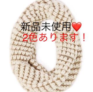 【EGOIST】ボリュームスヌード
