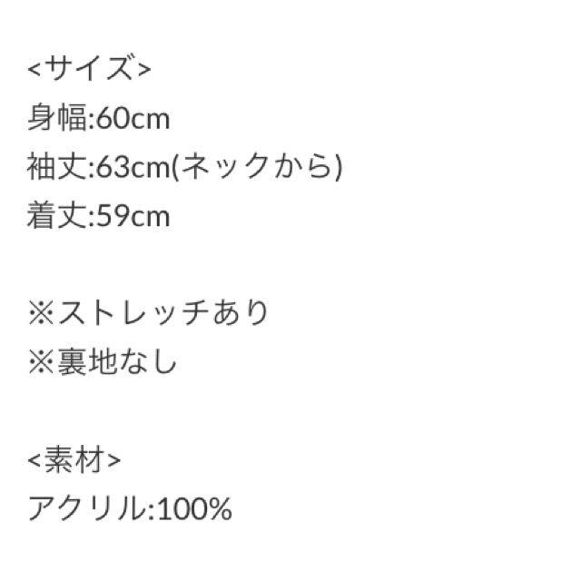 ANAP/ニット/スリット/ギャル/