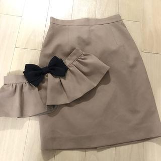 アプワイザーリッシェ スカート