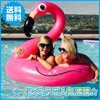 浮き輪 フラミンゴ  うきわ  120 ビーチ プール 巨大