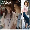 深田恭子さん着用ZARA袖フリルブラウスピンク