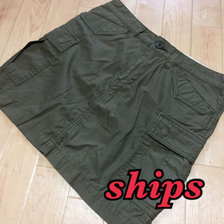 ships カーキ スカート