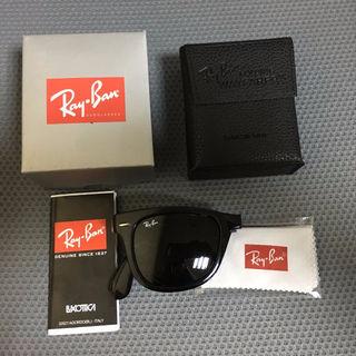 人気製品レイバンサングラスRB4105-601