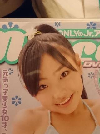 服部渚紗「お天気アメ」DVD中古品 Moecco