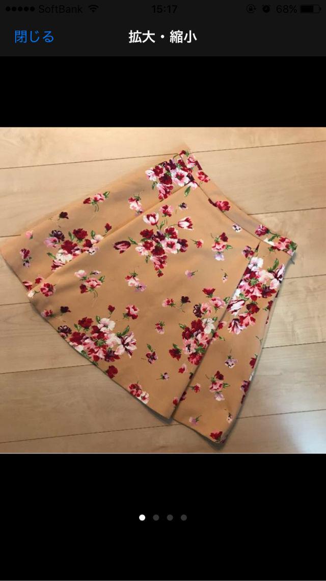 美品  トランテアン スカート 花柄