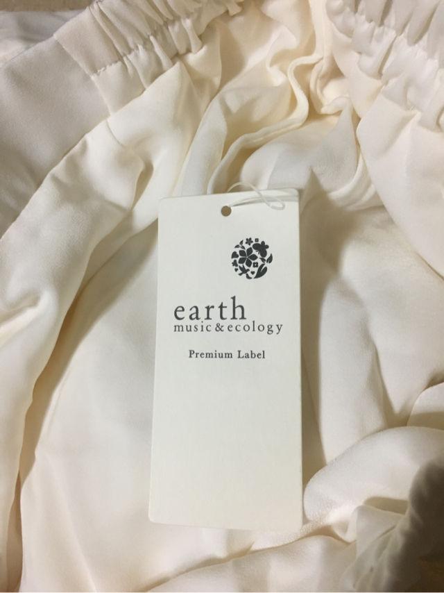 美品【earth】無地 ひざ丈スカート