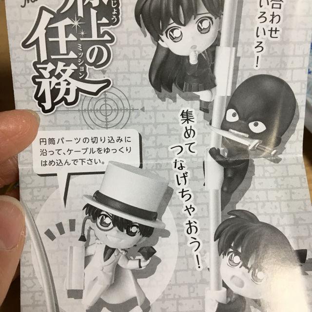名探偵コナン 鈴木その子