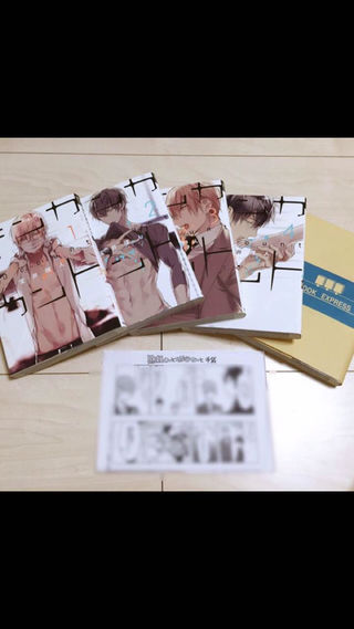 テンカウント 1-5全巻