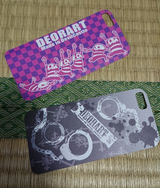 Deorart iPhone5